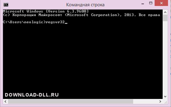 Запуск невозможен отсутствует msvcp110.dll